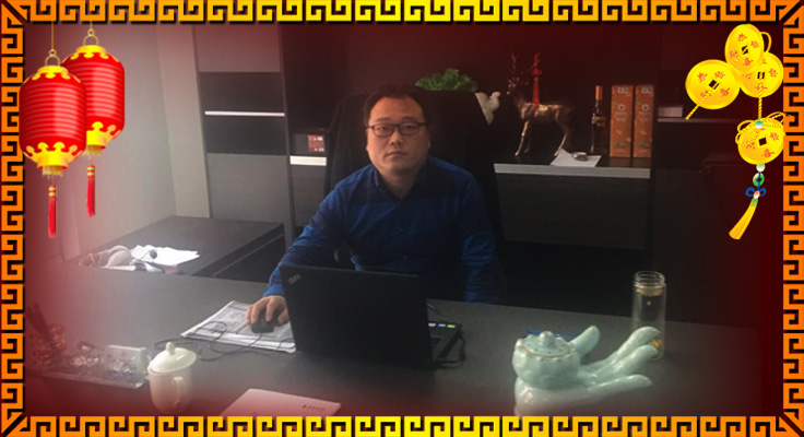 河南豪拓商贸有限公司