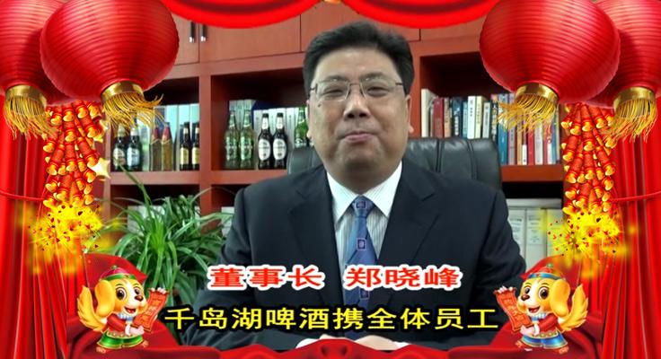 杭州千岛湖啤酒有限公司