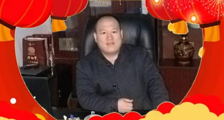 衡水禹德酒业有限公司
