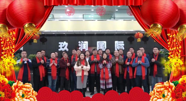 四川玖博国际贸易有限公司