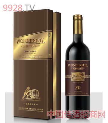 万德福精制干红葡萄酒