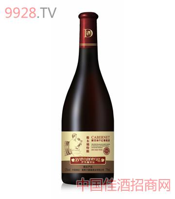 橡木桶特酿赤霞珠干红葡萄酒