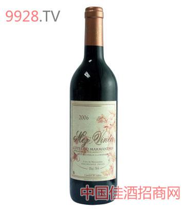 花城葡萄酒
