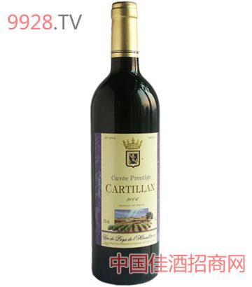 珂缇尔庄园葡萄酒