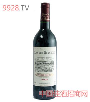 隆格威尔葡萄酒