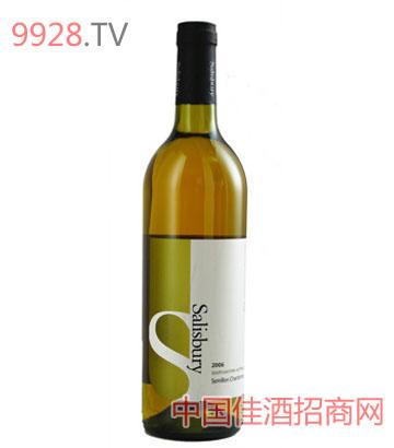 莎丽斯葡萄酒