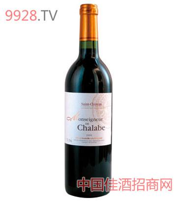 圣拉图葡萄酒