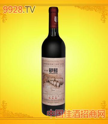 96梅鹿辄葡萄酒