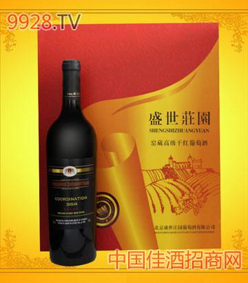 顿号金装特级干红礼盒葡萄酒