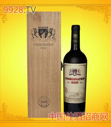 经典赤霞珠葡萄酒
