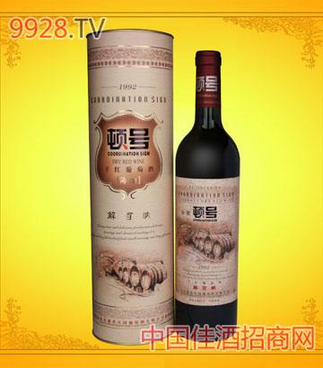 盛世庄园92顿号圆筒葡萄酒