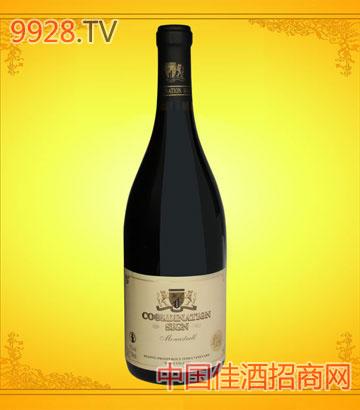 橡木桶珍藏葡萄酒