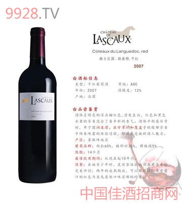 骑士庄园鼓浪特干红葡萄酒2007