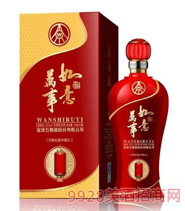 万事如意酒中国红