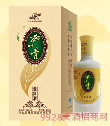 柳叶青LYQ(007)酒