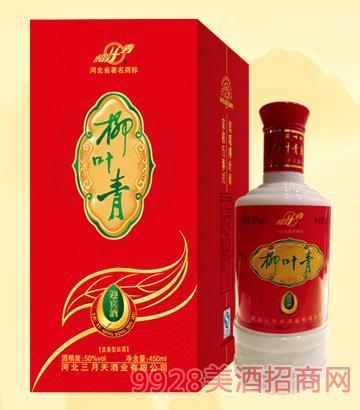 柳叶青LYQ(006)酒