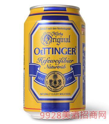 德国奥丁格小麦啤酒330ML