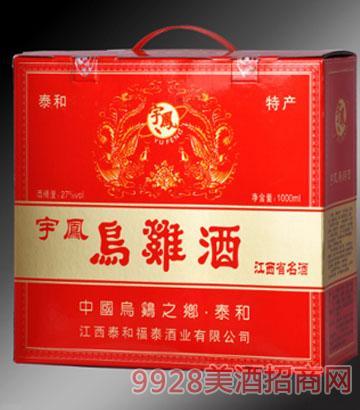 宇凤乌鸡酒精品礼盒