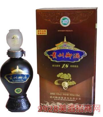 贵州御酒原生酱香18