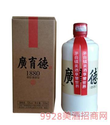 广育德酒1880