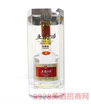 五粮PTVIP酒珍藏级