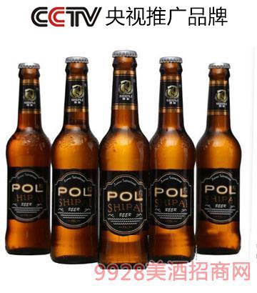 狮派POL啤酒