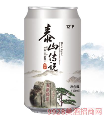 泰山传说啤酒330ml易拉罐