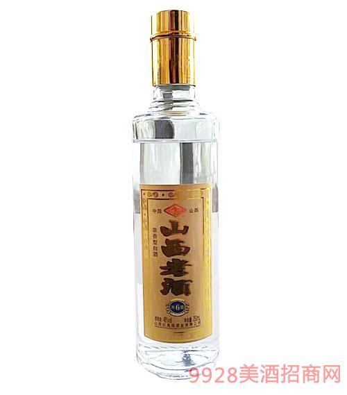 山西老酒陈6酿250ml