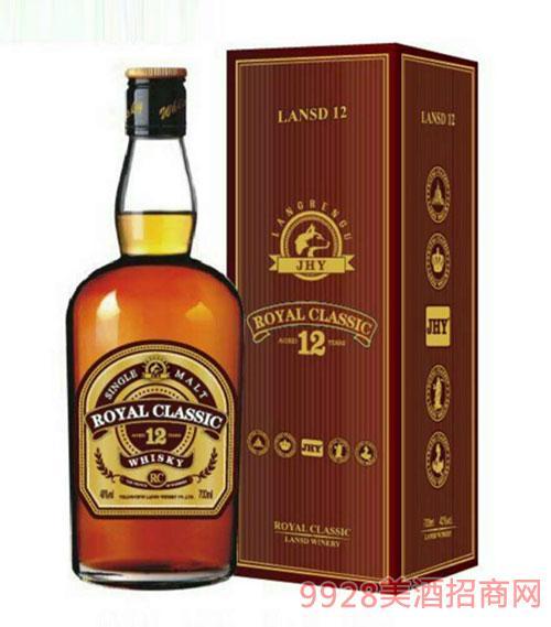 皇 室12年威士忌