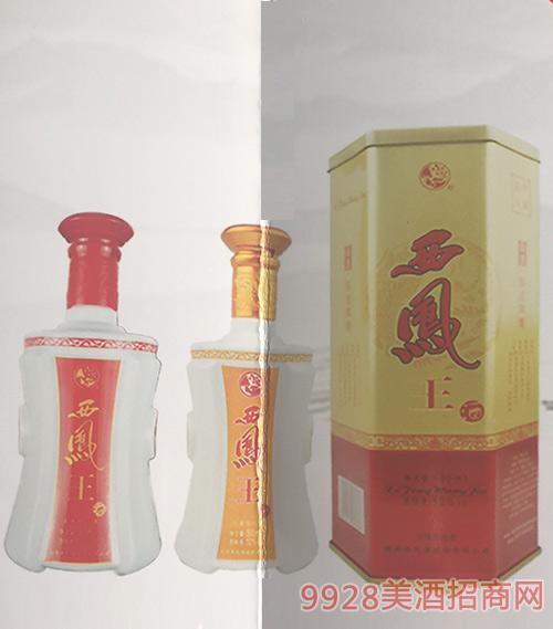 西凤王酒52度500ml