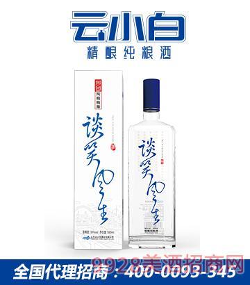 云小白精酿纯粮酒谈笑风生系列500ml单盒装
