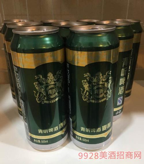 青听啤酒麦醇500ml