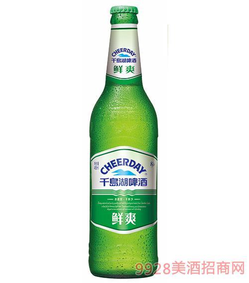千岛湖啤酒8度488ml鲜爽