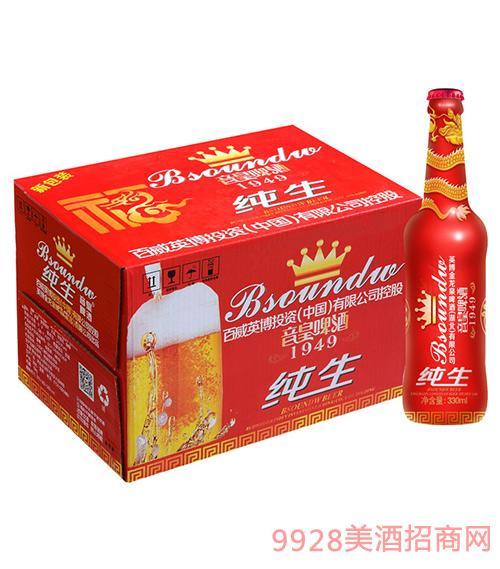 百威英博·音皇纯生啤酒330mlx24瓶