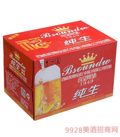 百威英博·音皇纯生啤酒箱装330mlx24瓶
