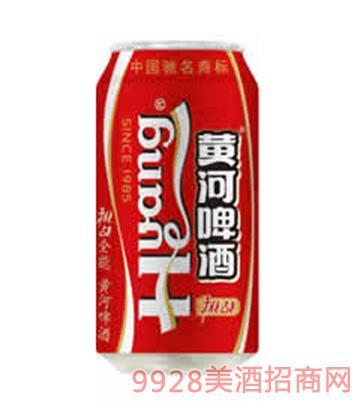 黄河挑战啤酒易拉罐330ml