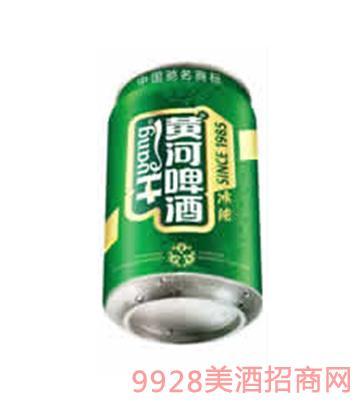 黄河啤酒冰纯易拉罐330ml