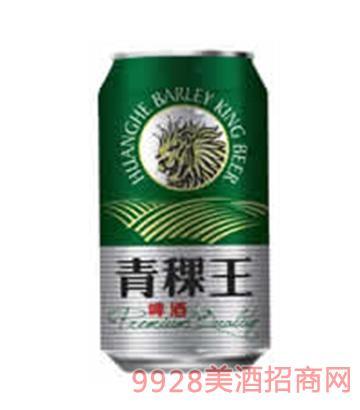 黄河啤酒青稞王易拉罐330ml