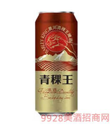 黄河青稞王啤酒易拉罐500ml