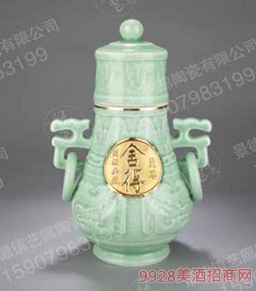 酒瓶QL0160-1500ml