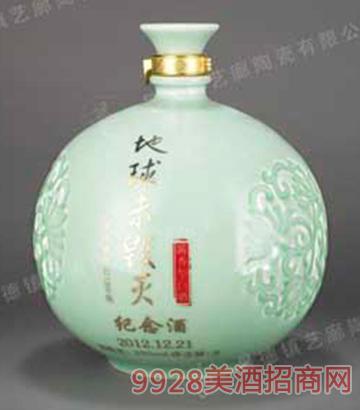 酒瓶QL0119-500ml