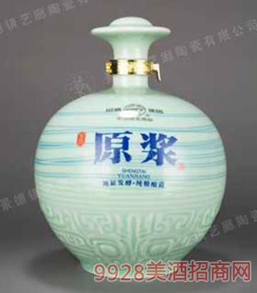 酒瓶QL0120-500ml