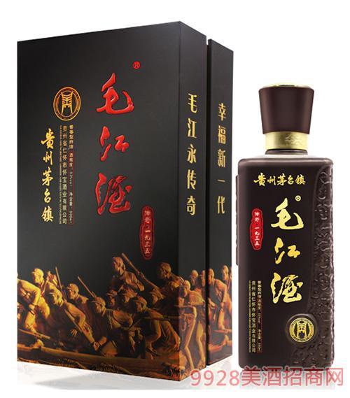毛江传奇·陳酒(一九三五)