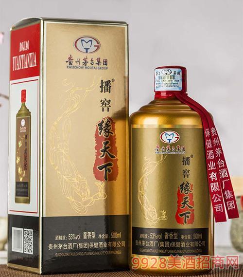 贵州茅台集团播窖酒缘天下酒