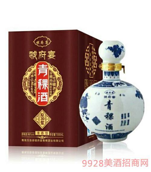 虢府宴青稞酒原浆30清香型46度1000ml青花坛装