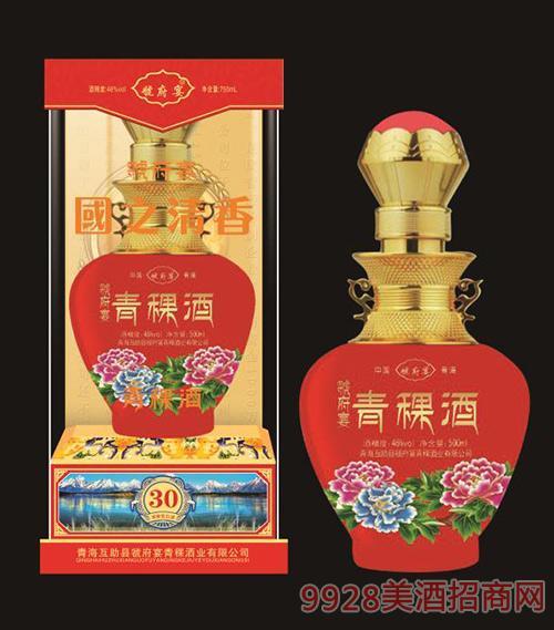 虢府宴青稞酒国之清香30清香型46度500ml红盒