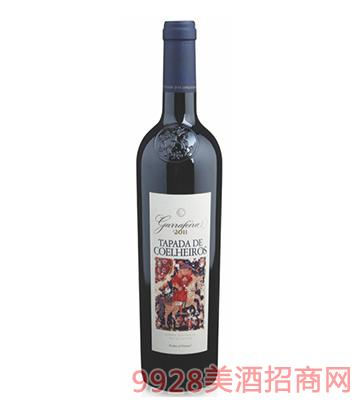 贵宴戈菲干红葡萄酒