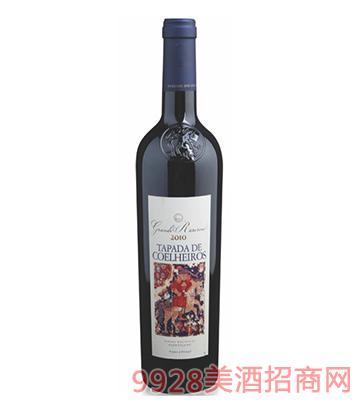 贵宴大珍藏干红葡萄酒