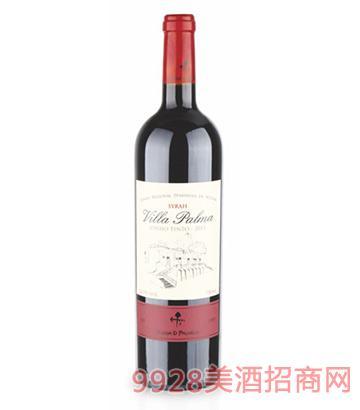 帕乐玛西拉干红葡萄酒