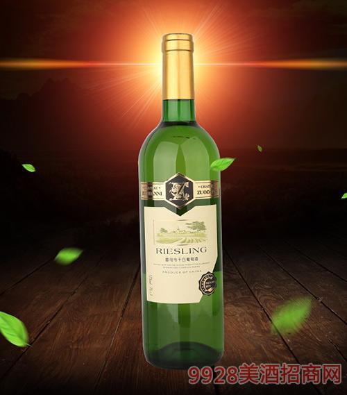 雷司 令干白葡萄酒